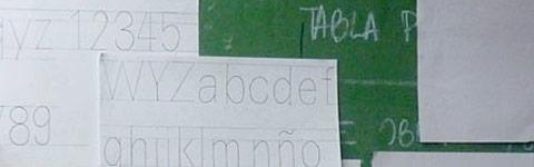 Décimo octava clase de 2012